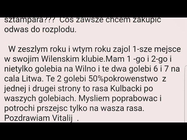 MISTRZ 2017r. & 2018r. RASA KULBACKI NA LITWIE Wilno 1,2,6 najlepszy lotnik. 6 i 7 narodowy Champion