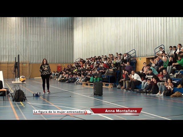 La figura de la entrenadora de baloncesto. Anna Montañana. II SISB. Universidad Europea Madrid