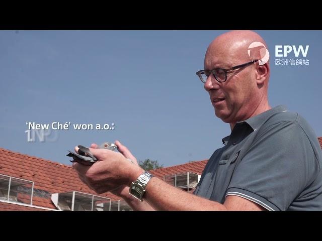 EPW presents: Hans & Evert-Jan Eijerkamp (NL)