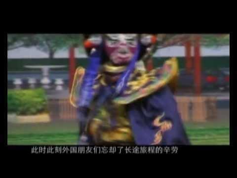 Międzynarodowe Centrum Gołębi Pocztowych w Chinach