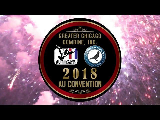 AU 2018 Anouncement