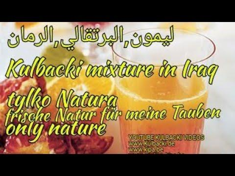 ©healthy from nature,MIXTURE OF KULBACKI IN IRAQ ORANGE,LEMON,POMEGRANATE,ليمون,البرتقالي,الرمان