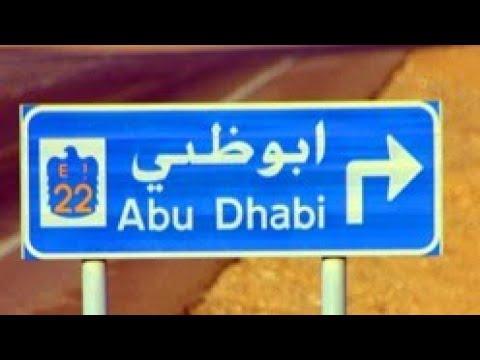 ABU DHABI UAE, KULBACKI RACING PIGEONS, Emirate of Abu Dhabi,أبو ظبي,