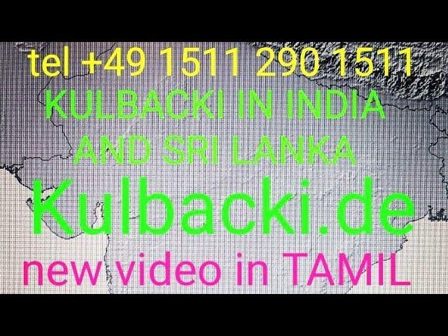 VIDEO IN TAMIL LANGUAGE KULBACKI RACING PIGEONS IN SRI LANKA AND INDIA